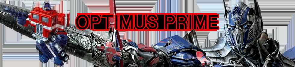 optimus-prime-banner.png
